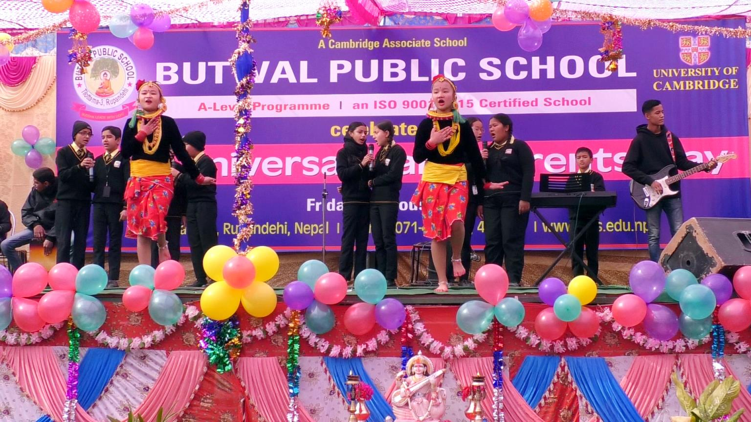 Butwal Public School, Center of Excellence in Butwal